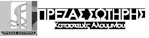 prezas_logo